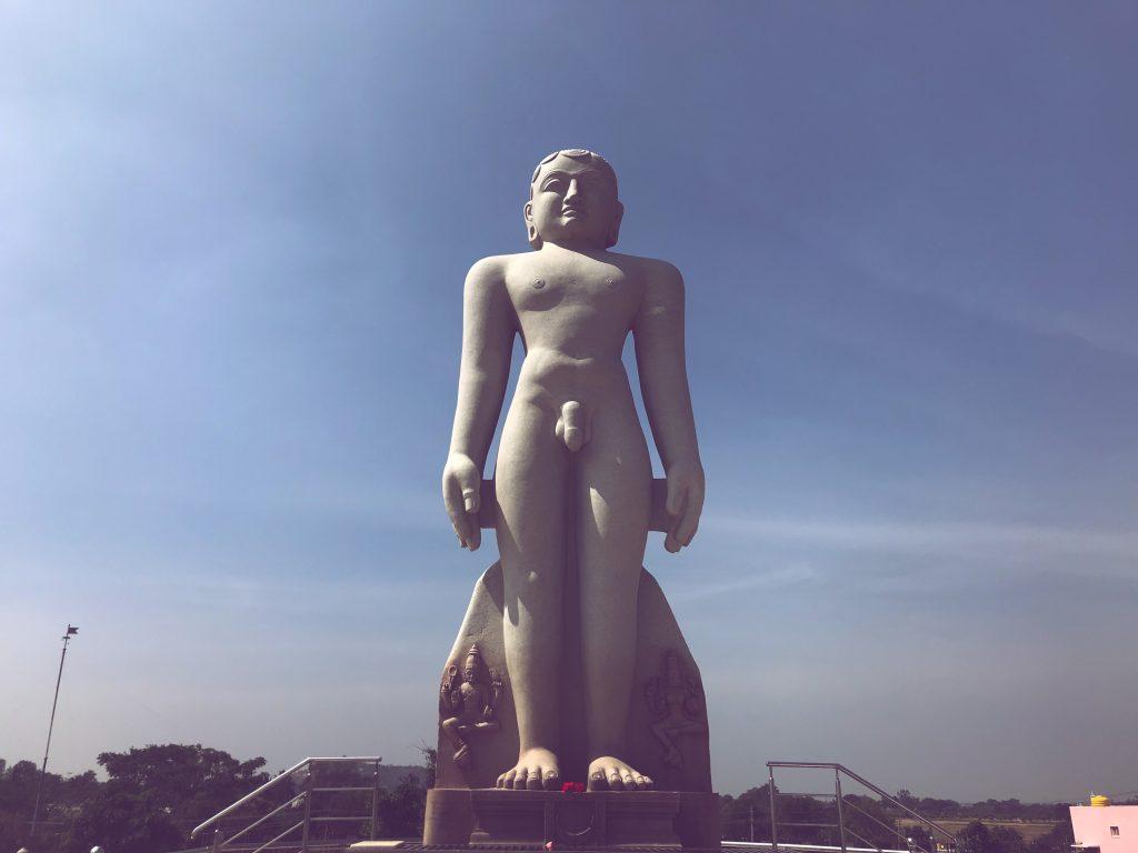 Mandagiri Hills